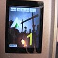 林百貨電梯上顯示目前氣溫30度