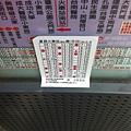台南市公車2路時刻表