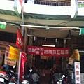 台南市國華街上的小卷米粉