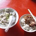 無名虱目魚肚漿米粉+魯肉飯