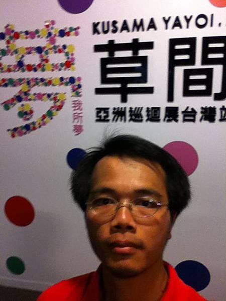 《夢我所夢》草間彌生亞洲巡迴展高雄站看板前自拍