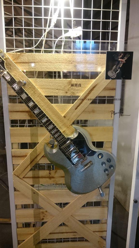 陳綺貞的吉他