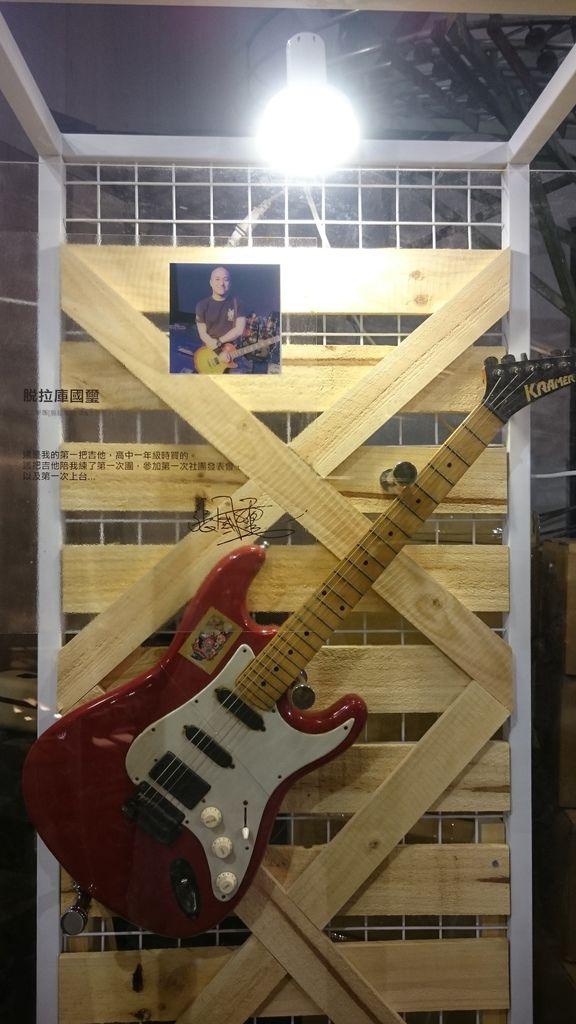 張國璽的吉他