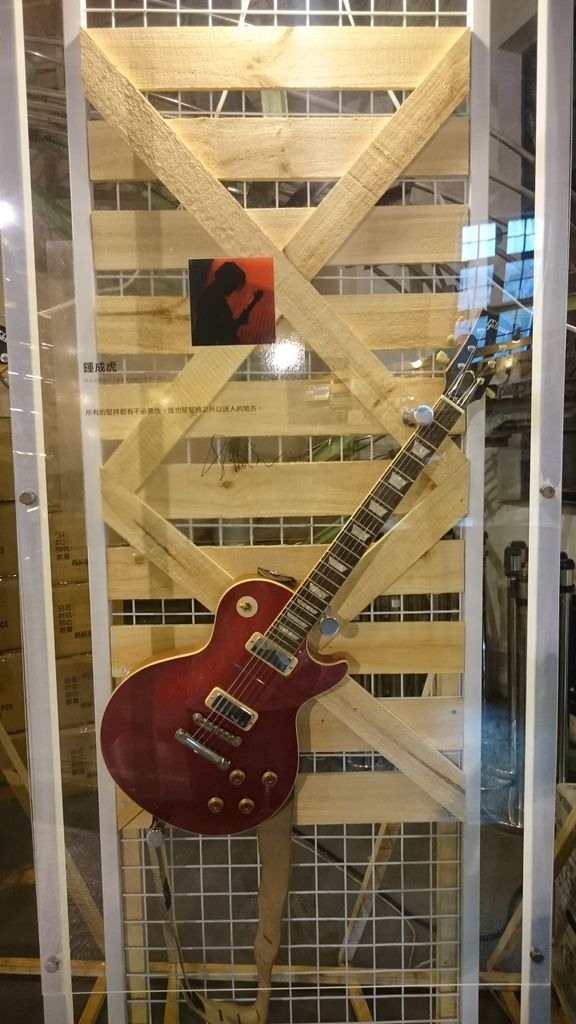 鍾成虎的吉他