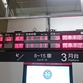 DSC_0883.JPG