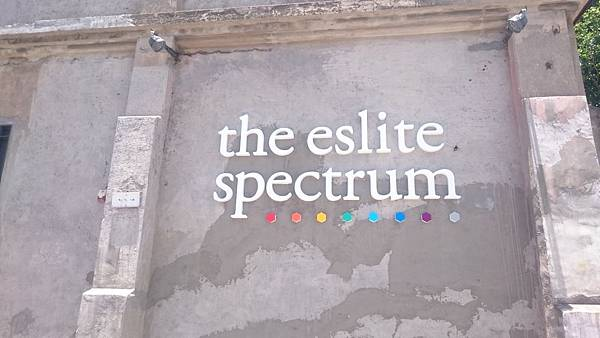 the eslite spectrum