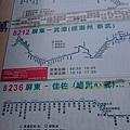 萬巒站 8238 車牌