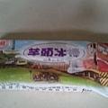 橋頭糖廠的芋頭冰棒