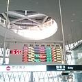 基隆新站南出入口