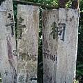 菁桐木造站名牌已經殘破到被棄置不理…
