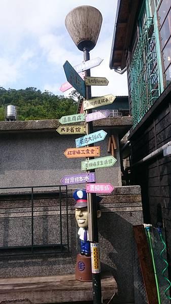 菁桐車站指標