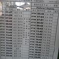 十分站時刻表