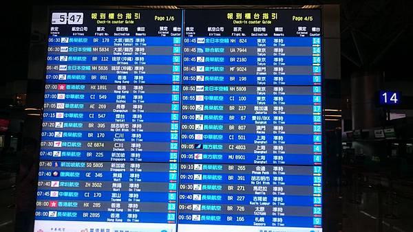 5:47 就到機場了