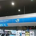 JR 線入口