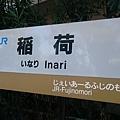 DSC_2523.JPG