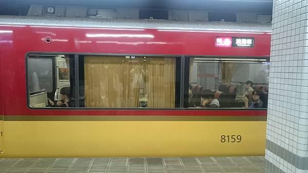 DSC_2746.JPG
