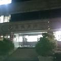 華南銀行還在