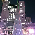 20151201 Xmas Tree #6: 新北市歡樂耶誕城