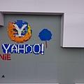 Yahoo 的樂高牆