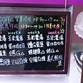 Yahoo 內部的咖啡廳菜單