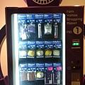 Yahoo 商品販賣機