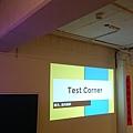 Test corner