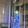 20151207 Xmas Tree #10: 新莊客旅前