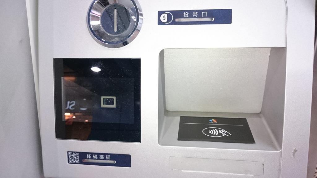 支援 NFC 的國泰世華 ATM