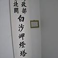 IMG_5968.JPG