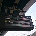 DSC_3835.JPG