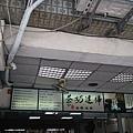 DSC_3906.JPG
