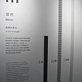 IMG_6126.JPG