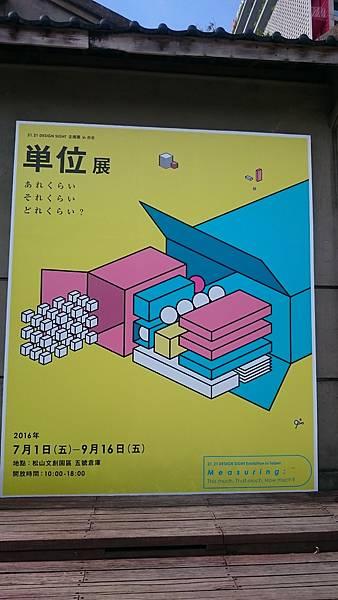 DSC_4098.JPG
