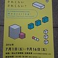 DSC_4099.JPG