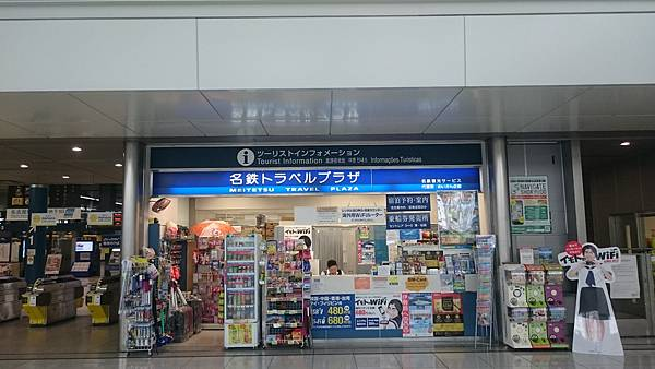 DSC_4179.JPG