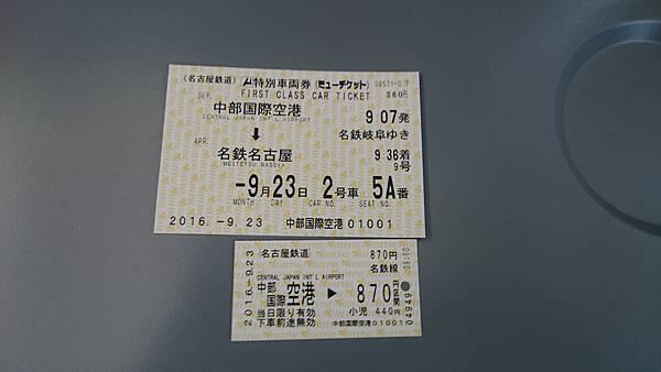 DSC_4185.JPG