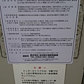 DSC_4201.JPG