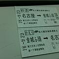 DSC_4212.JPG