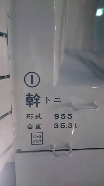 DSC_4244.JPG