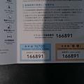 DSC_4247.JPG