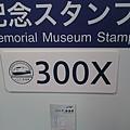 DSC_4249.JPG