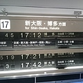 DSC_4305.JPG