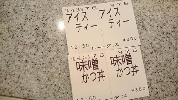 DSC_4661.JPG