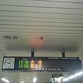 DSC_4404.JPG