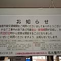DSC_4410.JPG
