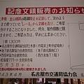 DSC_4414.JPG