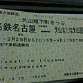 DSC_4817.JPG