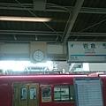 DSC_4818.JPG