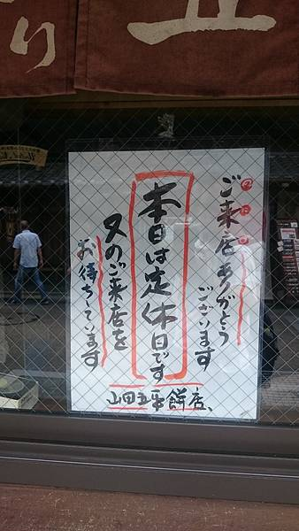 DSC_4915.JPG