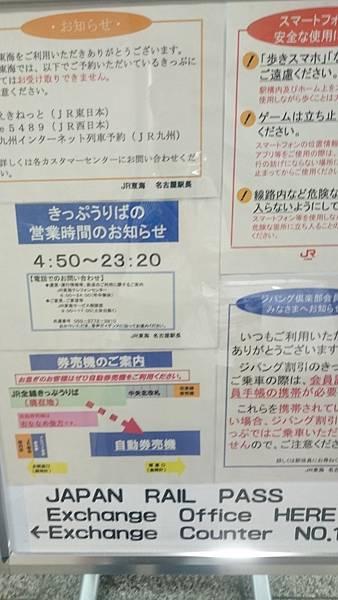 DSC_4976.JPG